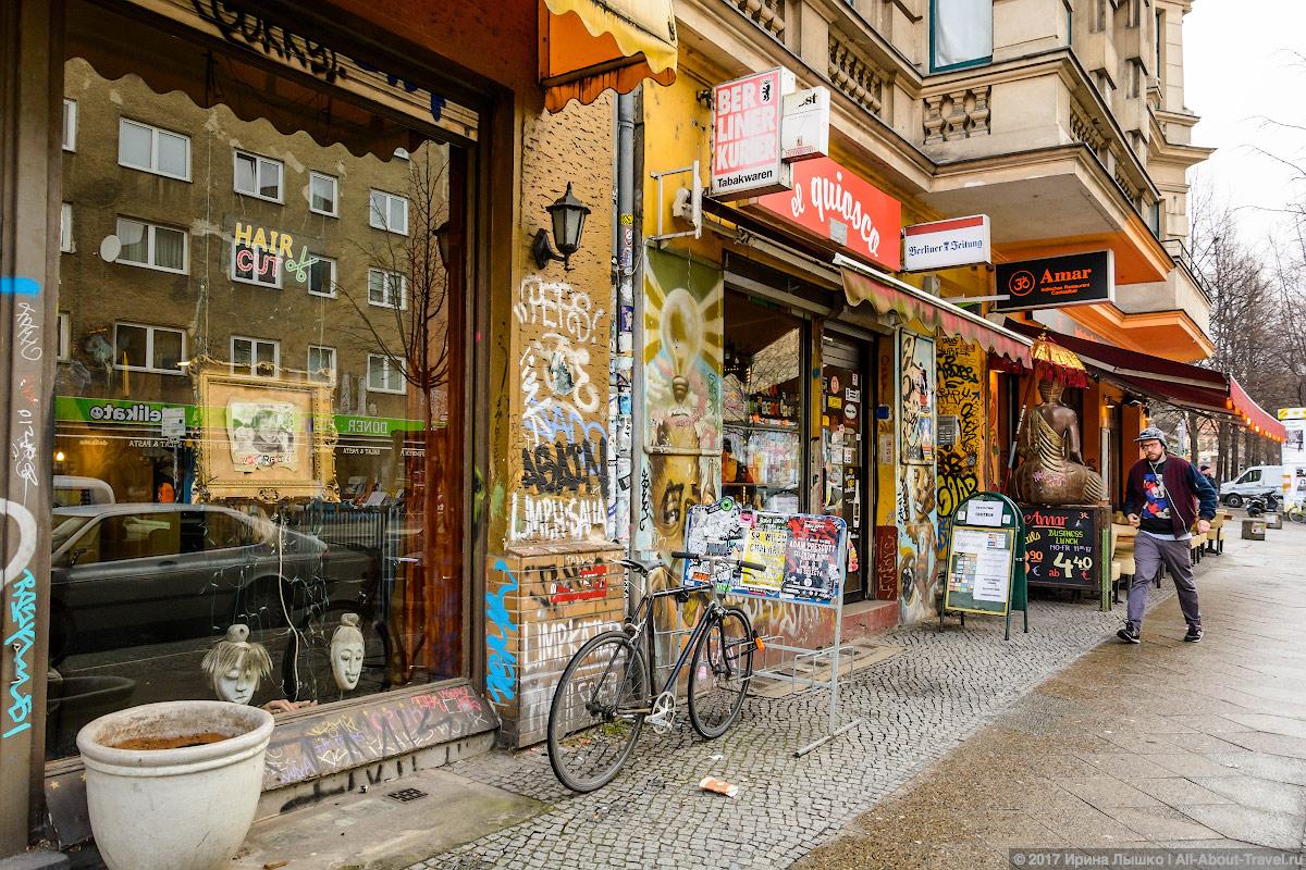 Берлин, Улицы