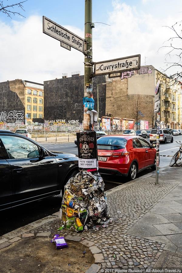 Берлин, Старые объявления