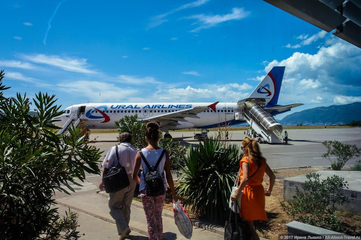 Zaglavnaya - Сложный маршрут, или как сэкономить до 25 000 на авиабилетах