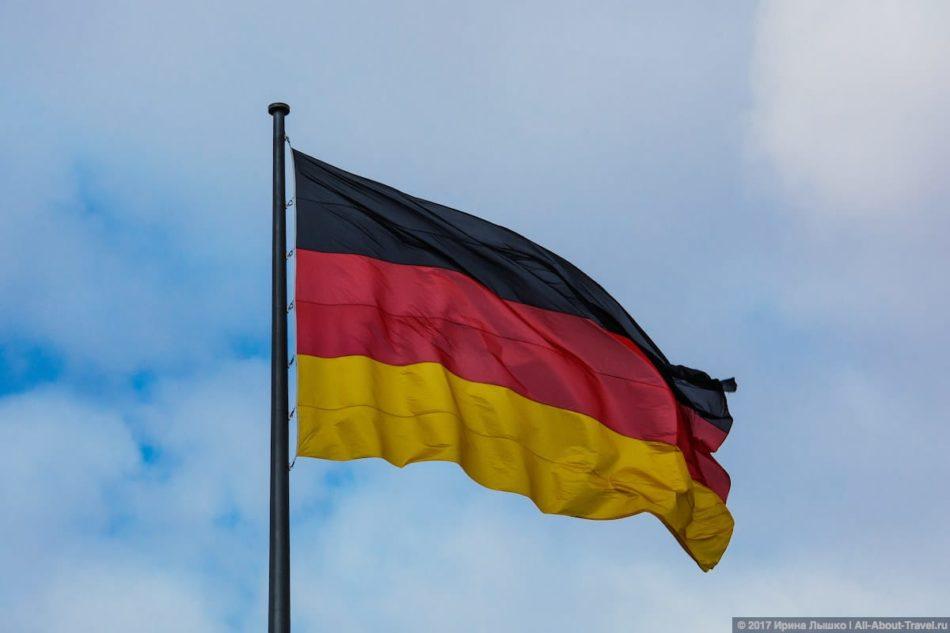 Шенгенская виза, флаг ФРГ