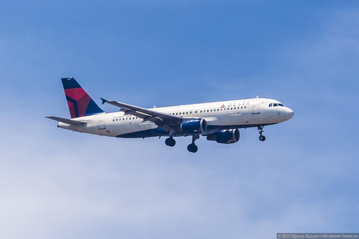 Delta plain 1 - Трансатлантический перелет Аэрофлотом из Москвы в Нью-Йорк в эконом-классе