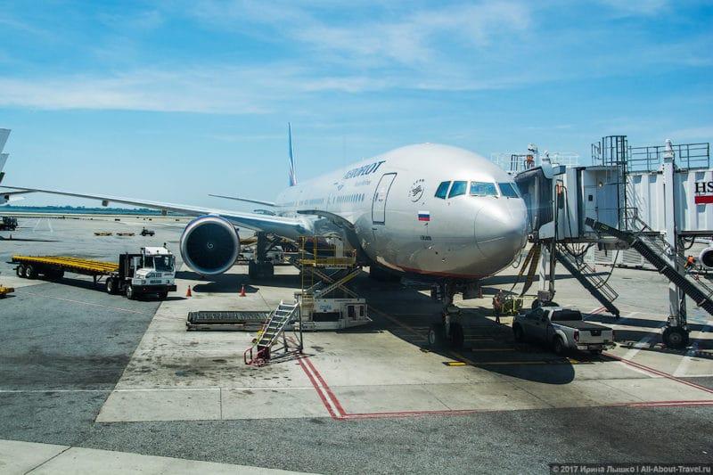 0.JFK Aeroflot e1500475644715 - Трансатлантический перелет Аэрофлотом из Москвы в Нью-Йорк в эконом-классе