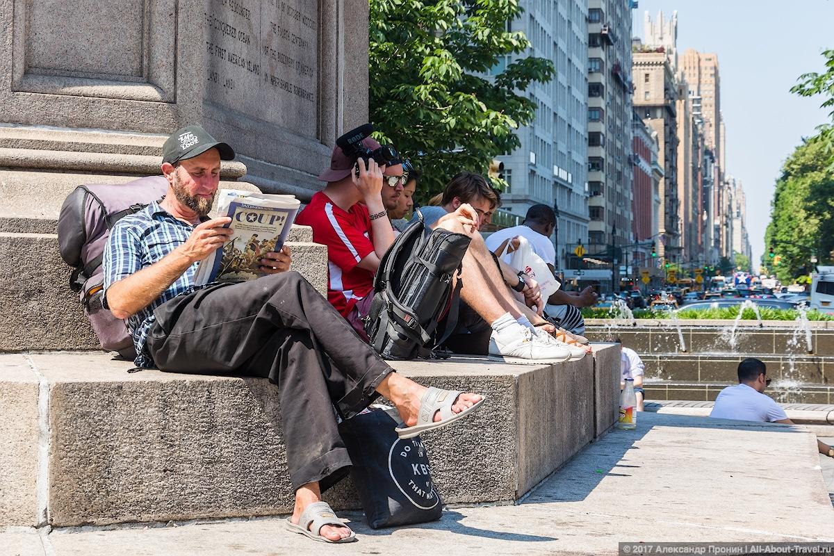 0 New York Central Park 1 - Последние часы в Нью-Йорке: Бруклинский мост