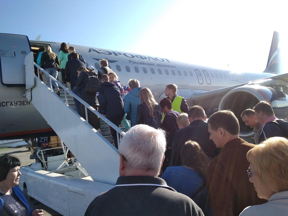 1 2 - Трансатлантический перелет Аэрофлотом из Москвы в Нью-Йорк в эконом-классе