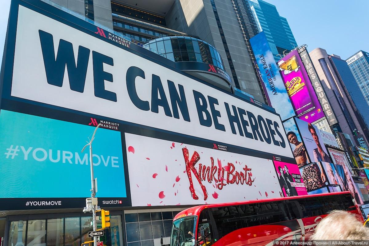 10 Times Squer Adv - Первый раз в Нью-Йорке: Таймс-Сквер, Центральный парк и Чайнатаун