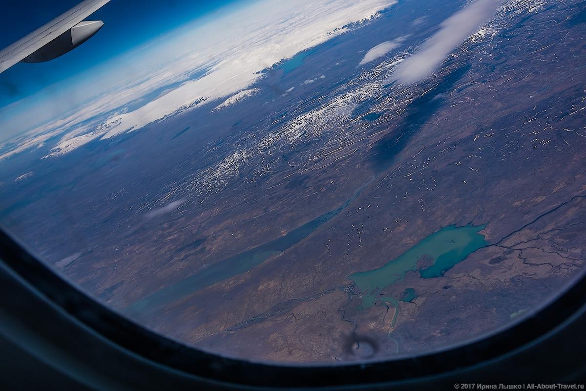 12.Island - Перелет из Челябинска в Нью-Йорк