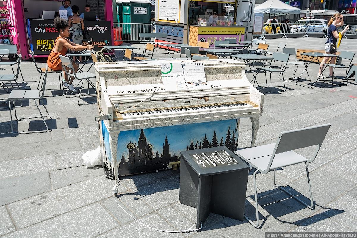 13 Piano New York - Первый раз в Нью-Йорке: Таймс-Сквер, Центральный парк и Чайнатаун