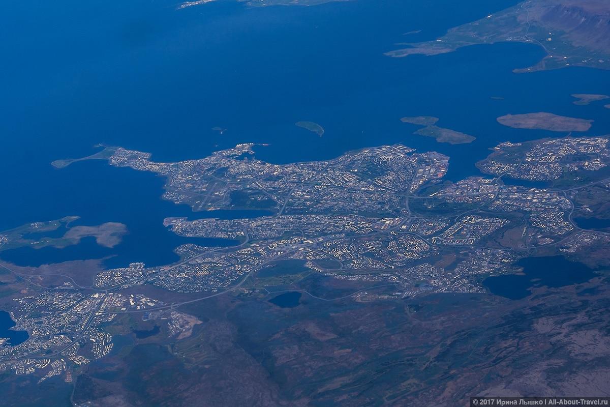 15.Island  Reykjav k - Перелет из Челябинска в Нью-Йорк