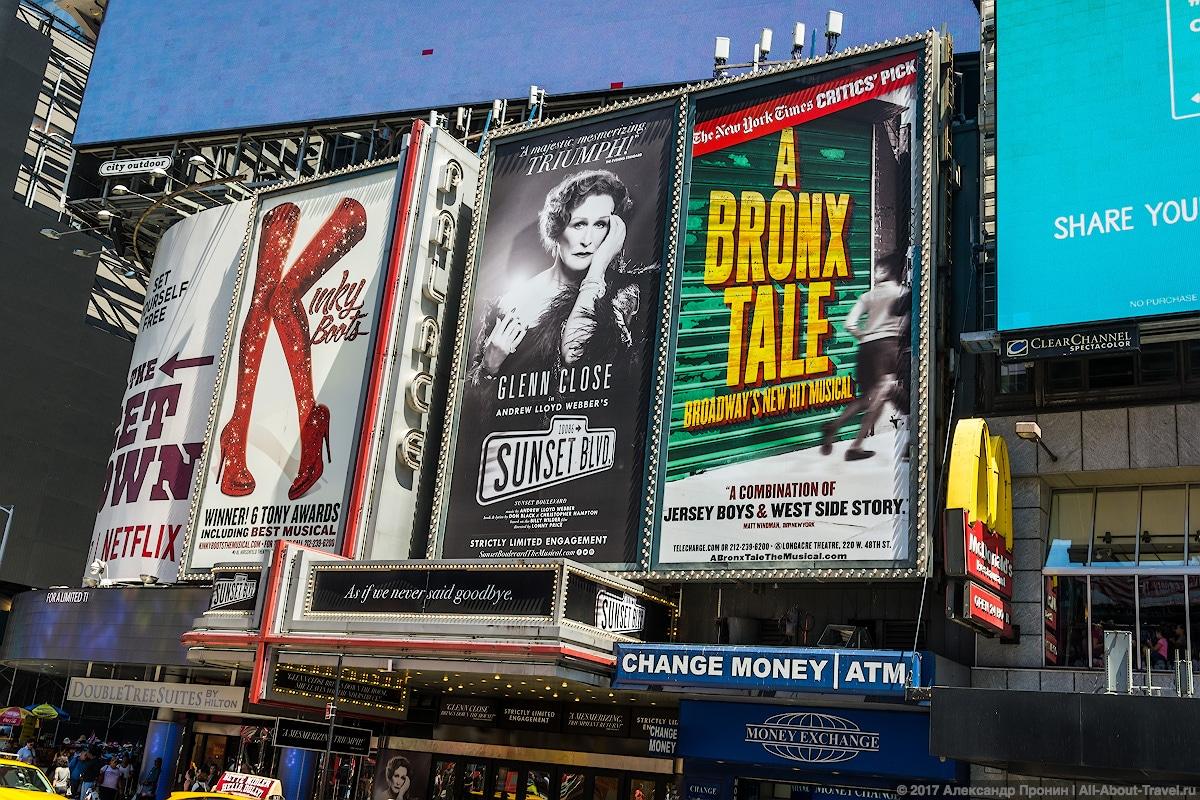 18 Musical - Первый раз в Нью-Йорке: Таймс-Сквер, Центральный парк и Чайнатаун