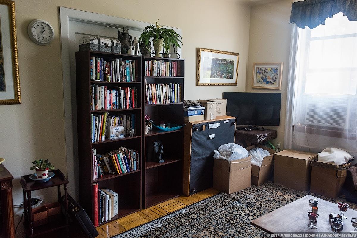 1 Kvartira v New Yorke - Туристу на заметку: Где бронировать жилье в путешествии?
