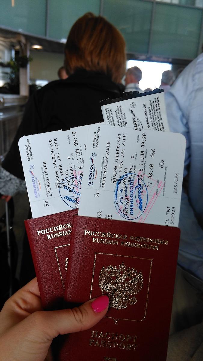 2. Bilety v Nyu Jork - Трансатлантический перелет Аэрофлотом из Москвы в Нью-Йорк в эконом-классе