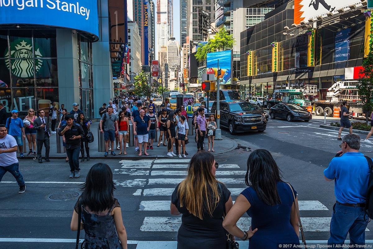 20 New York - Первый раз в Нью-Йорке: Таймс-Сквер, Центральный парк и Чайнатаун