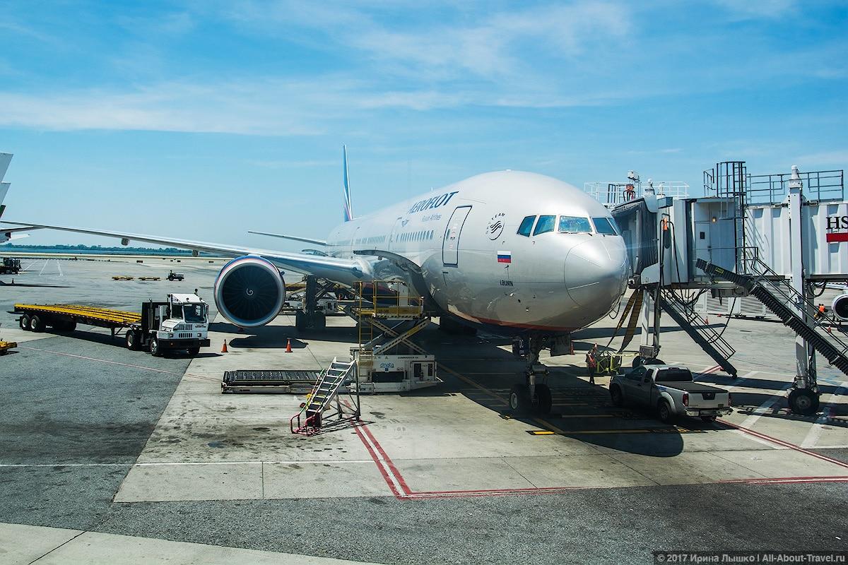 24.JFK Aeroflot - Трансатлантический перелет Аэрофлотом из Москвы в Нью-Йорк в эконом-классе