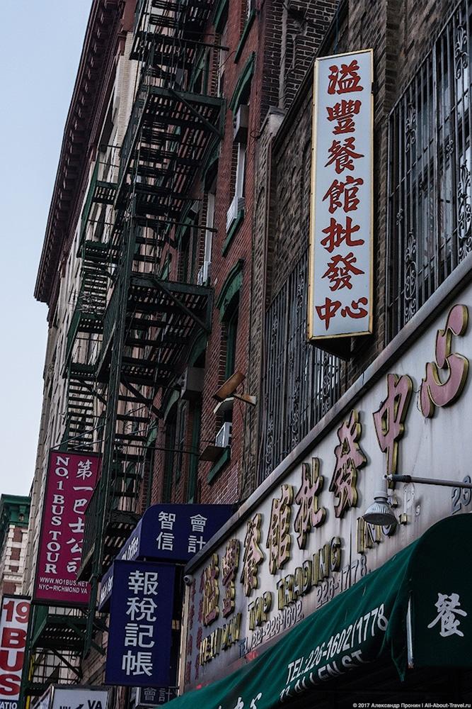 48 Chinatown New York - Первый раз в Нью-Йорке: Таймс-Сквер, Центральный парк и Чайнатаун