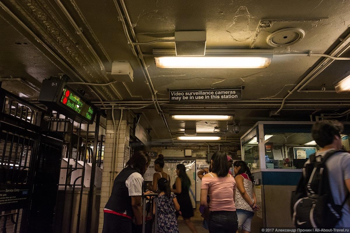 4 Subway New York - Первый раз в Нью-Йорке: Таймс-Сквер, Центральный парк и Чайнатаун