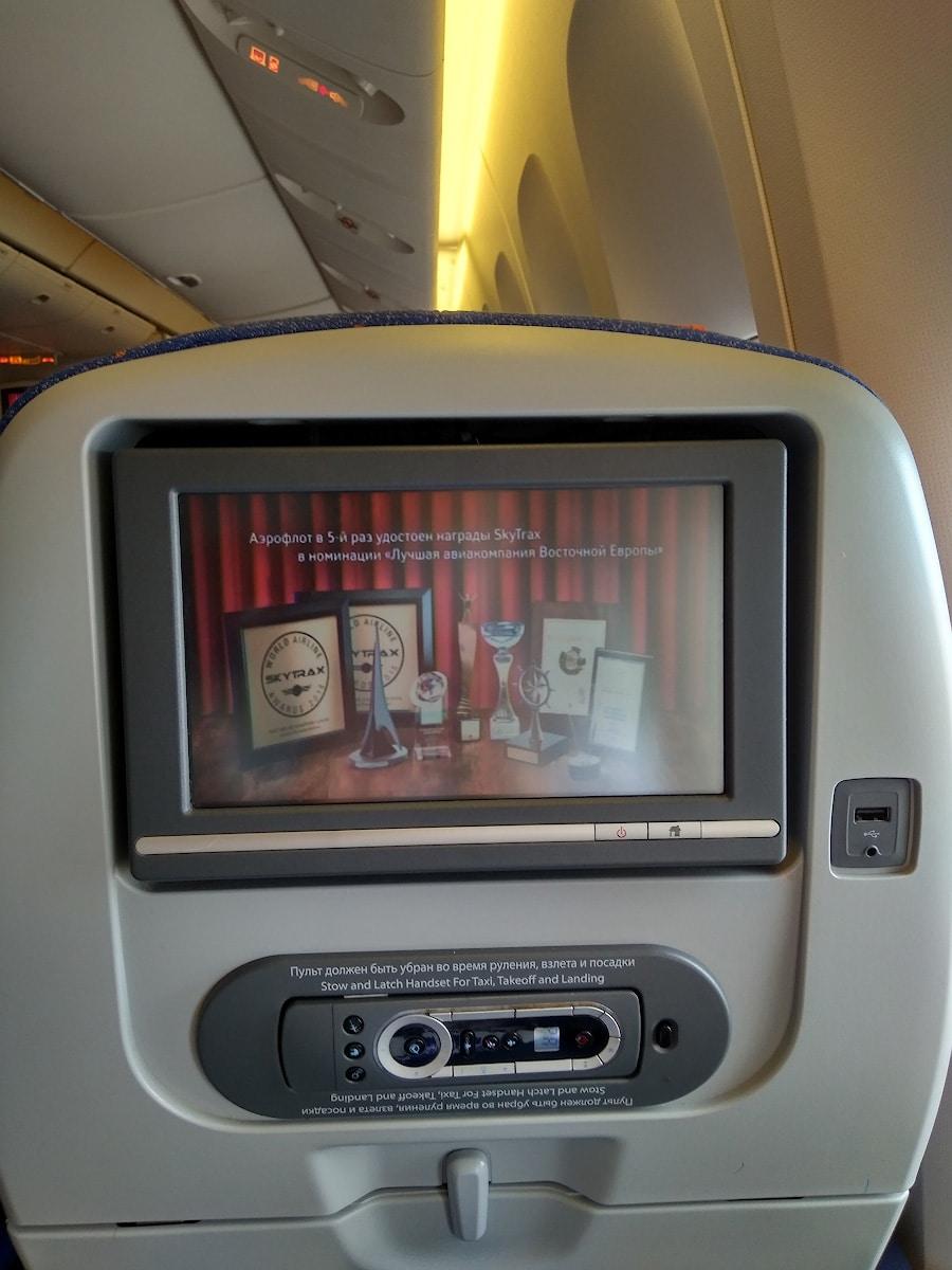 5. Screen - Трансатлантический перелет Аэрофлотом из Москвы в Нью-Йорк в эконом-классе