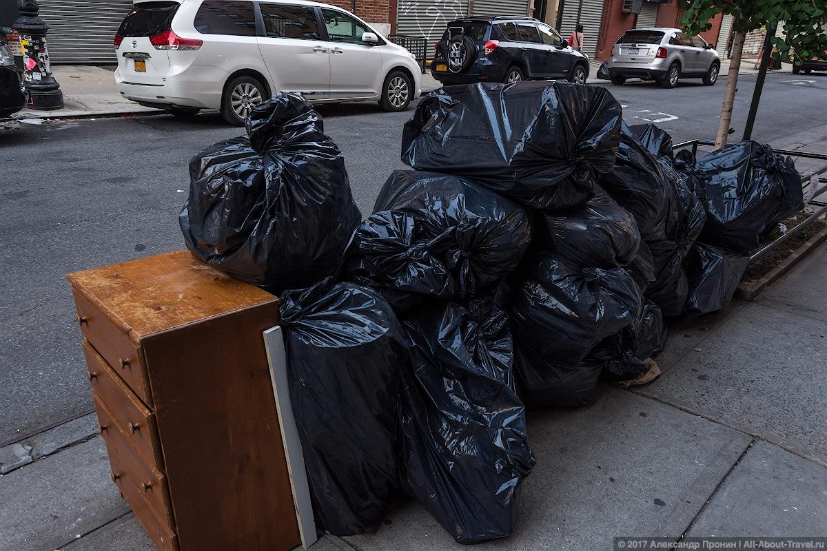 53 Chinatown New York Trash - Первый раз в Нью-Йорке: Таймс-Сквер, Центральный парк и Чайнатаун