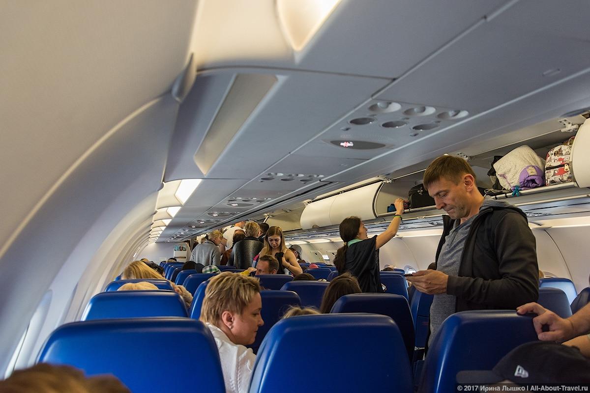 7.Flight - Перелет из Челябинска в Нью-Йорк
