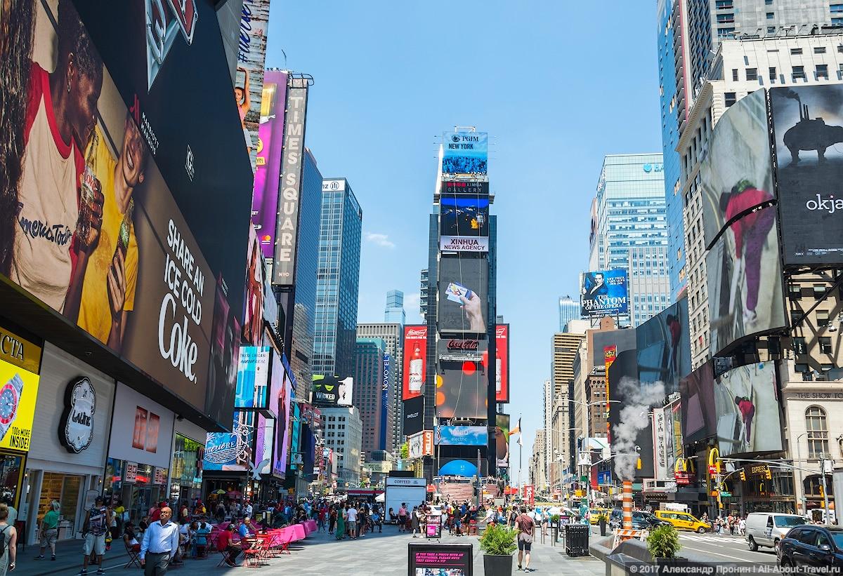 7 Times Squer - Первый раз в Нью-Йорке: Таймс-Сквер, Центральный парк и Чайнатаун
