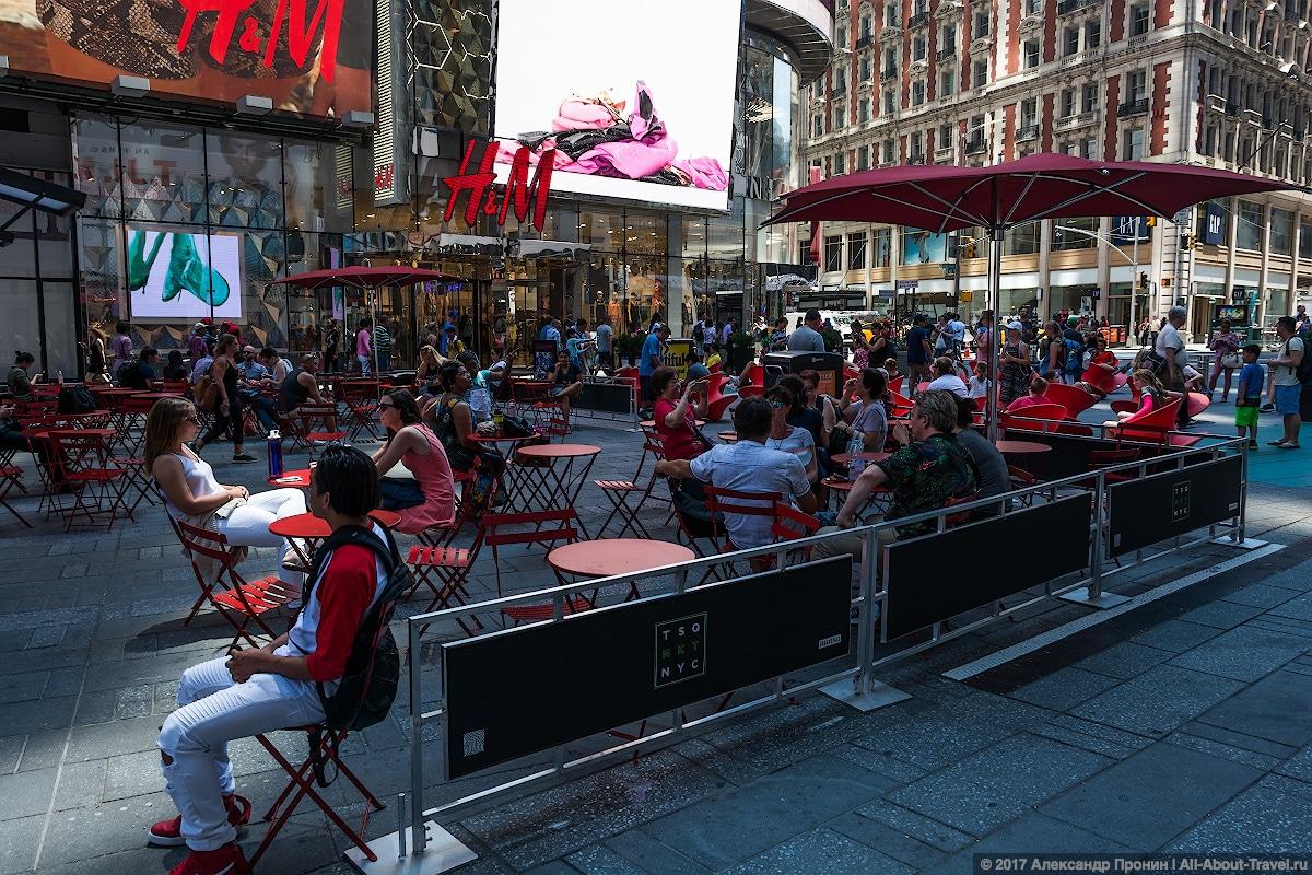 8 Times Squer - Первый раз в Нью-Йорке: Таймс-Сквер, Центральный парк и Чайнатаун