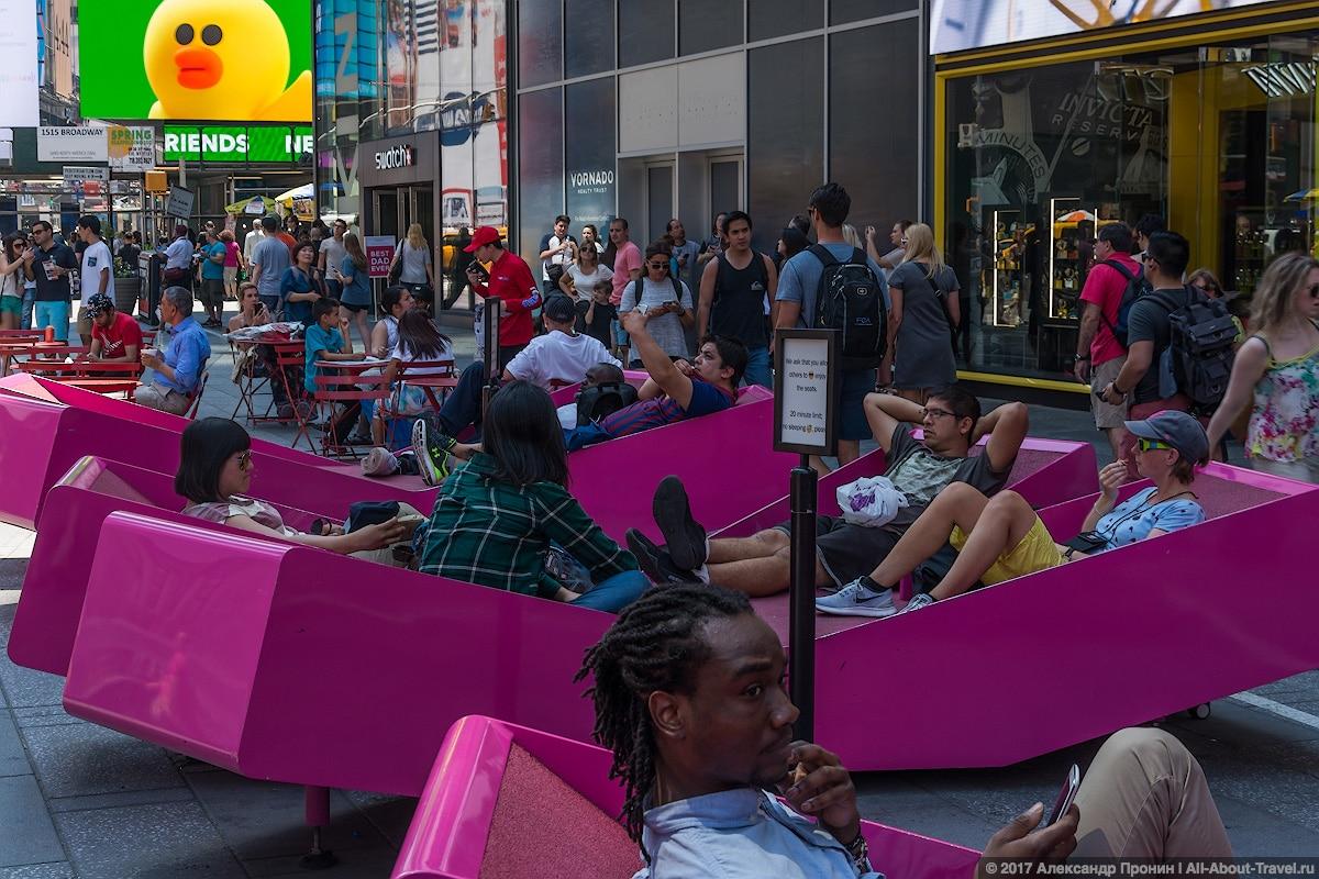 9 Times Squer - Первый раз в Нью-Йорке: Таймс-Сквер, Центральный парк и Чайнатаун