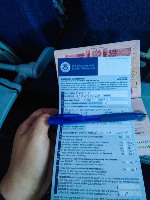 Customs declaration - Перелет из Челябинска в Нью-Йорк