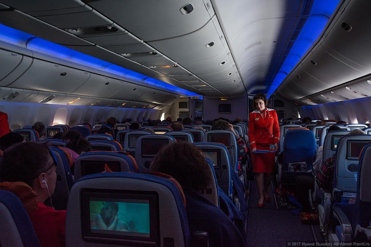 DSC 0507 - Трансатлантический перелет Аэрофлотом из Москвы в Нью-Йорк в эконом-классе