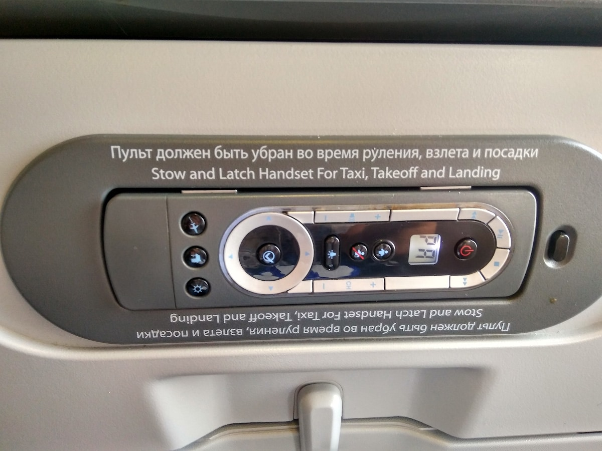 IMG 20170611 111745 HDR - Трансатлантический перелет Аэрофлотом из Москвы в Нью-Йорк в эконом-классе