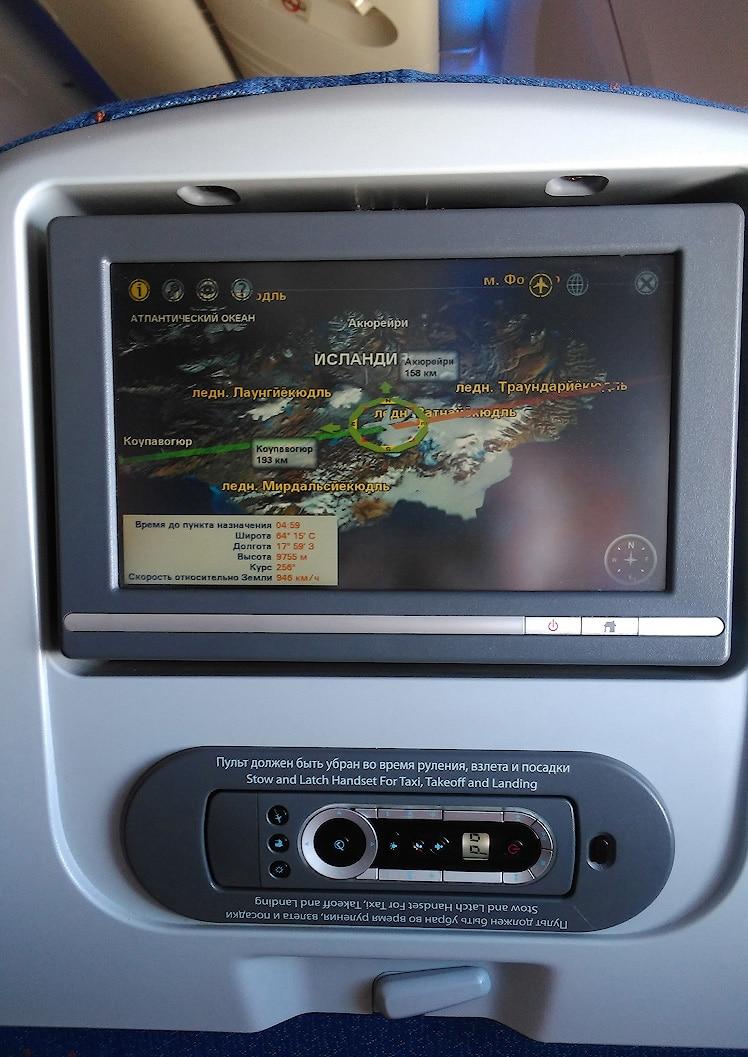 Screen Aeroflot - Трансатлантический перелет Аэрофлотом из Москвы в Нью-Йорк в эконом-классе