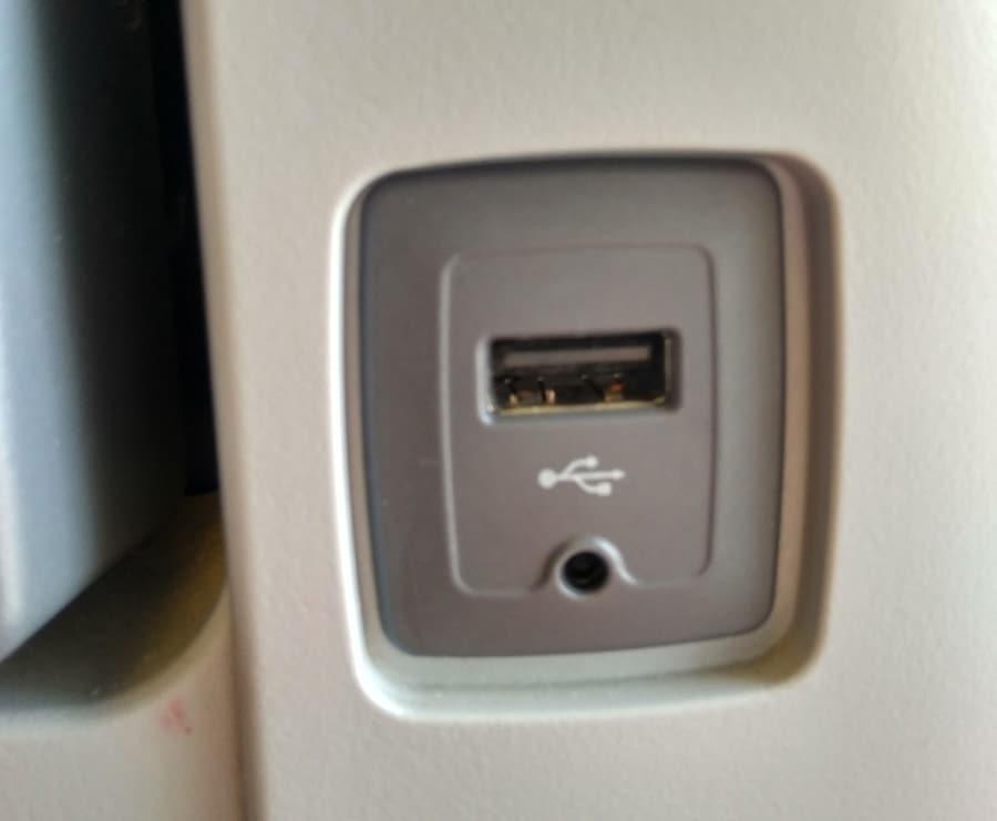 USB - Трансатлантический перелет Аэрофлотом из Москвы в Нью-Йорк в эконом-классе