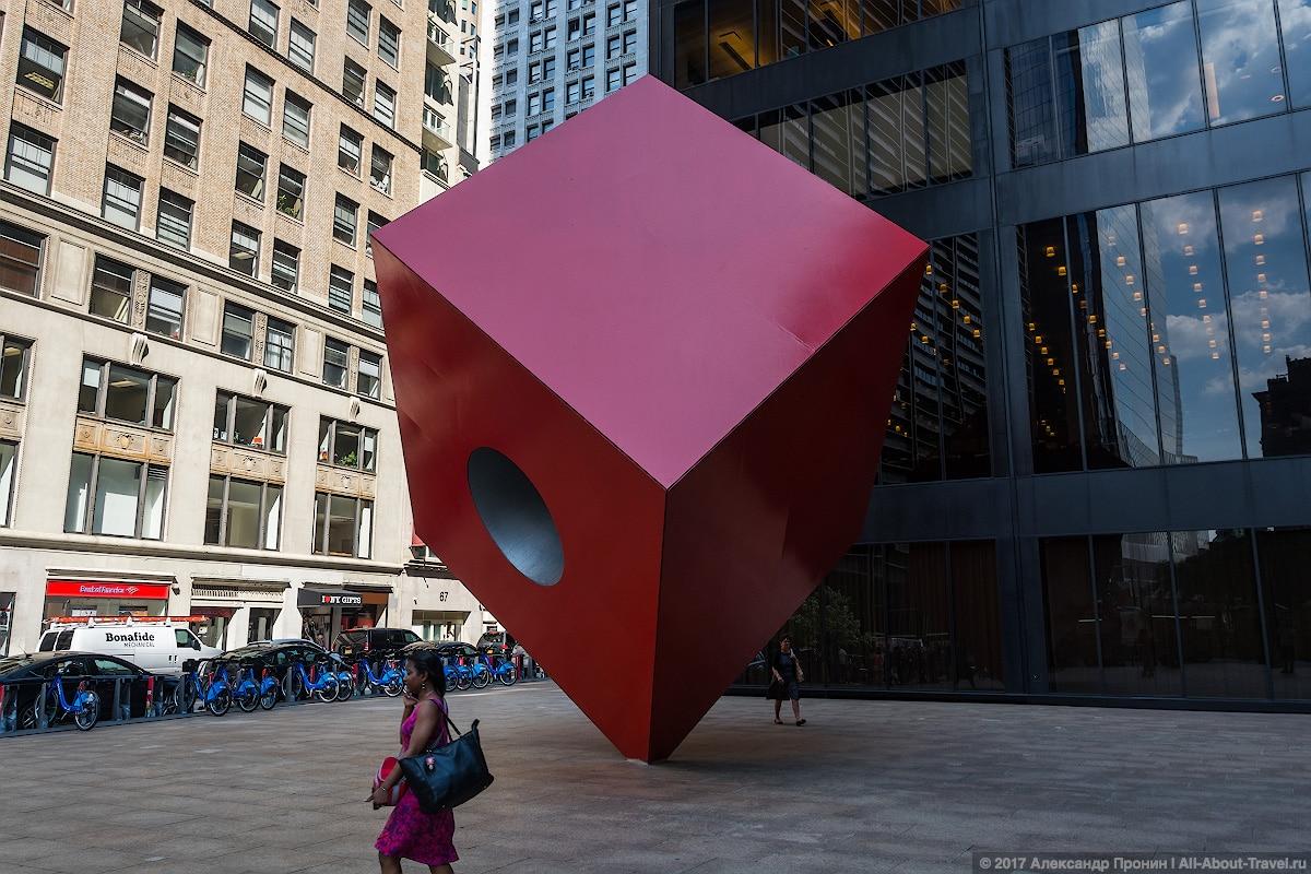 Красный_куб_Нью-Йорк