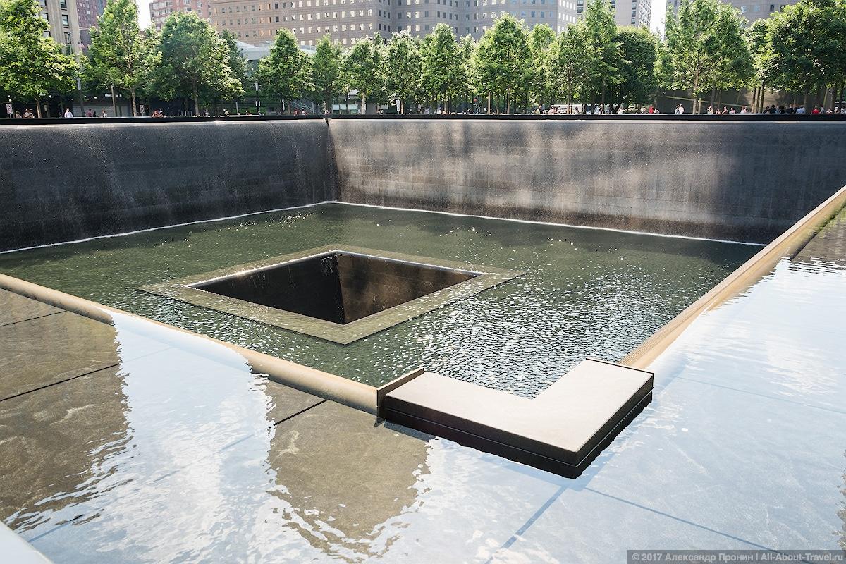 World_Trade_Center_Memorial