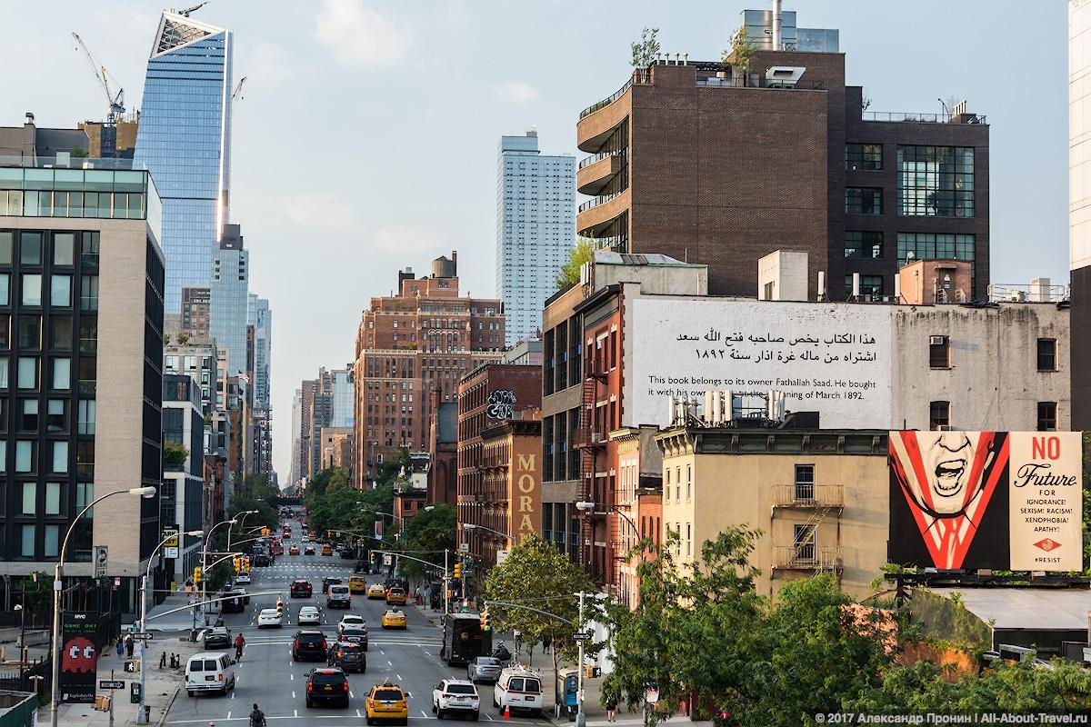54 New York - Последние часы в Нью-Йорке: Бруклинский мост
