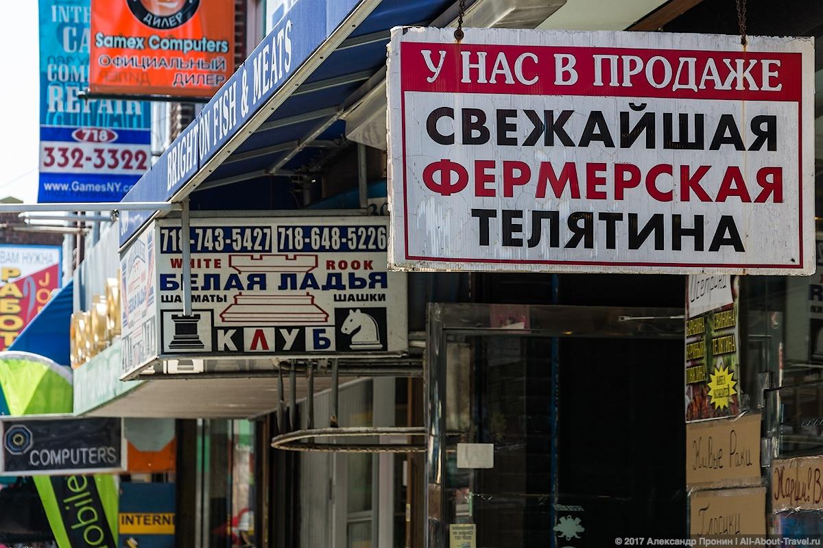 New York day 4 6 - Перелет из Челябинска в Нью-Йорк