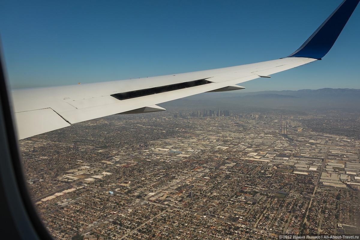 LA plain - Трансатлантический перелет Аэрофлотом из Москвы в Нью-Йорк в эконом-классе