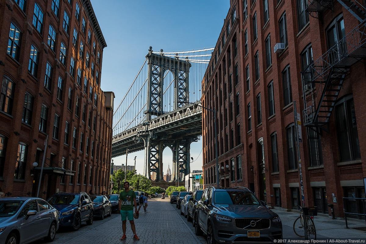 New York day 4 33 - Последние часы в Нью-Йорке: Бруклинский мост