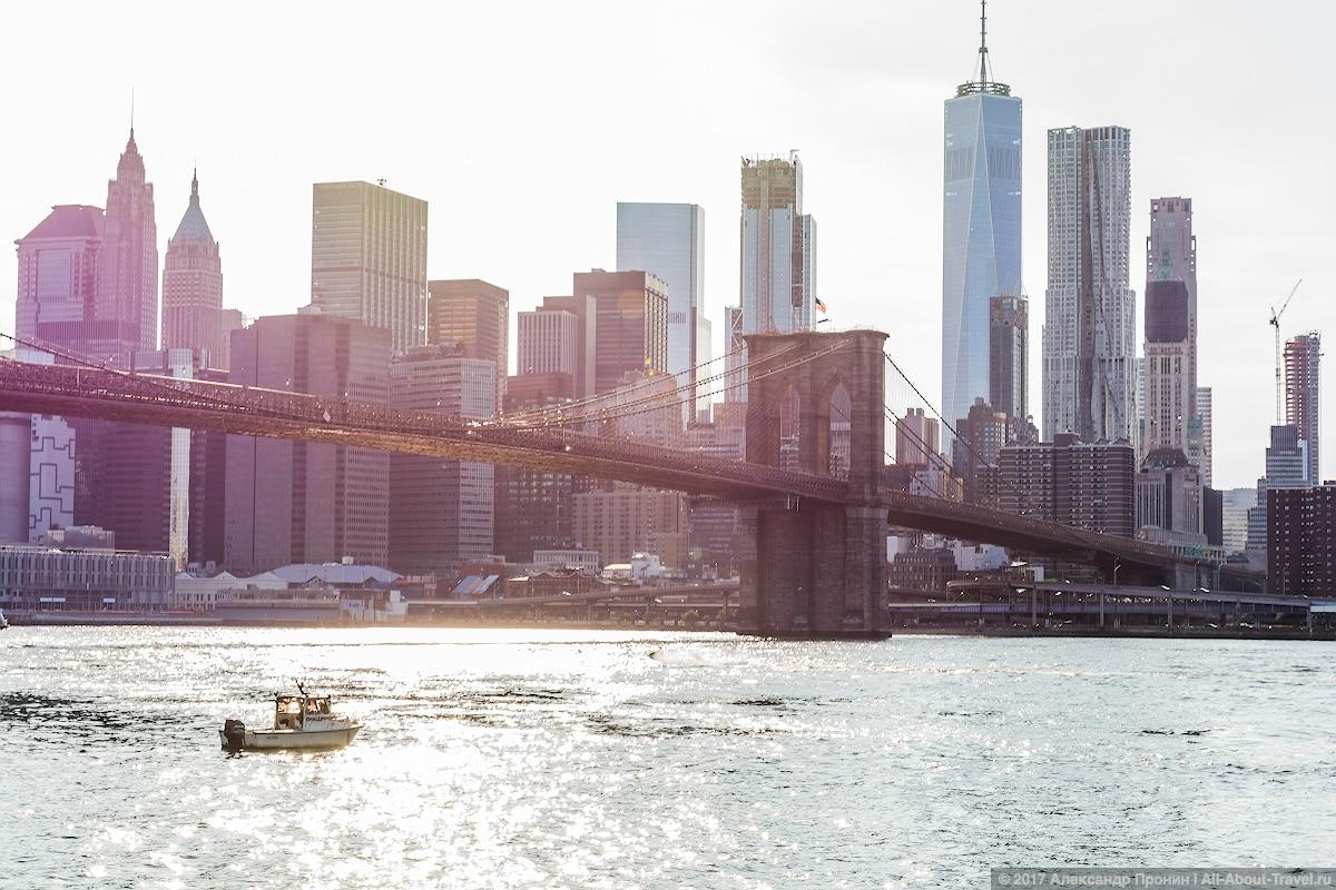 New York day 4 39 - Последние часы в Нью-Йорке: Бруклинский мост