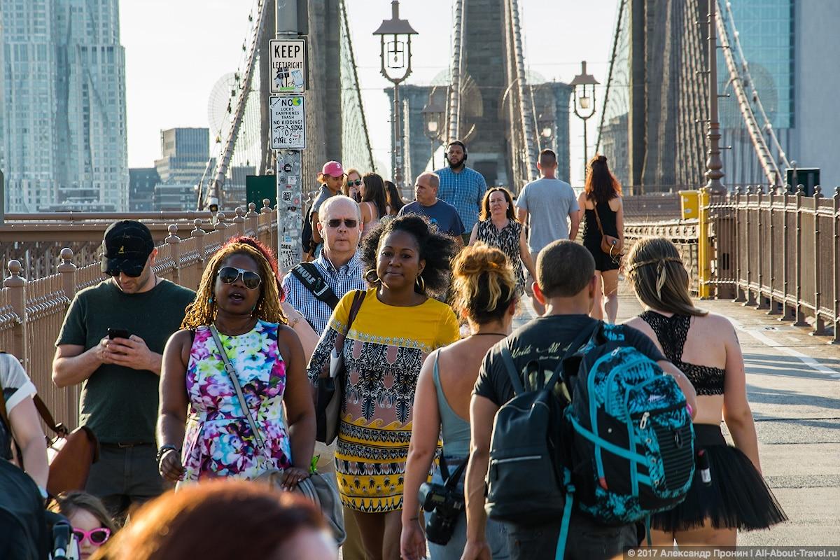 New York day 4 50 - Последние часы в Нью-Йорке: Бруклинский мост