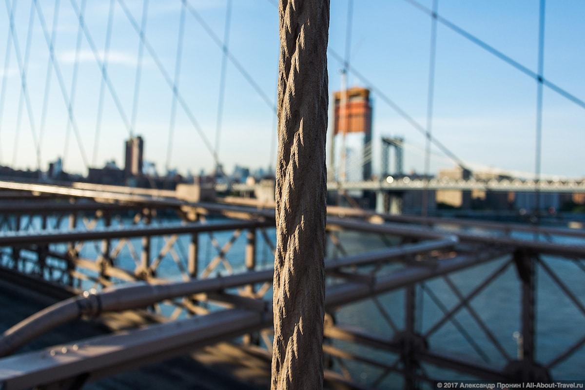 New York day 4 52 - Последние часы в Нью-Йорке: Бруклинский мост
