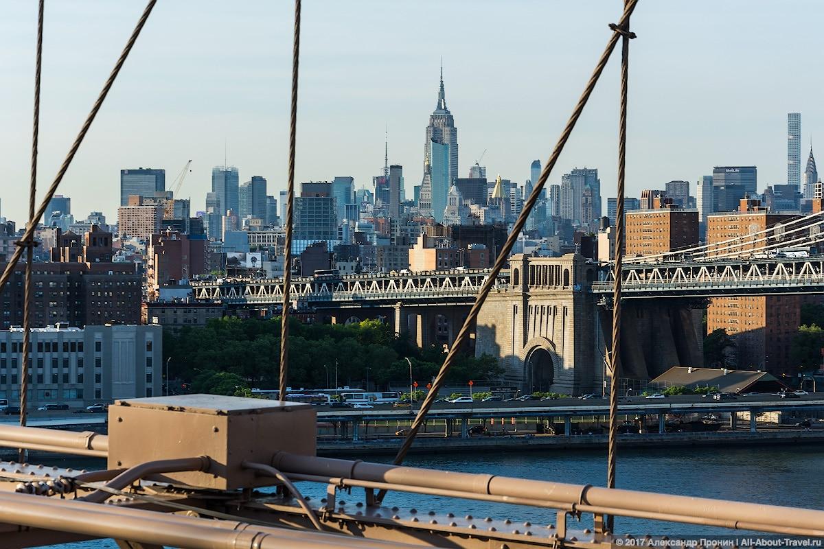 New York day 4 54 - Последние часы в Нью-Йорке: Бруклинский мост