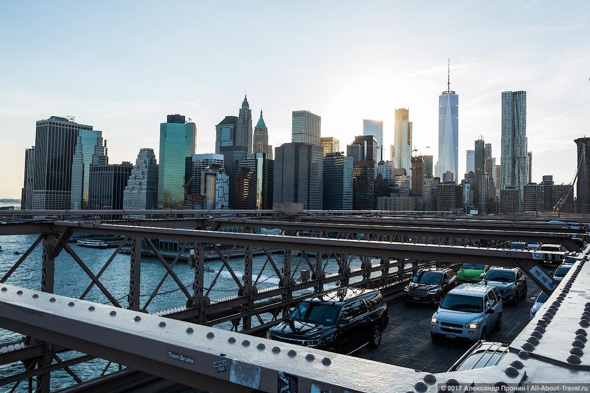 New York day 4 60 - Последние часы в Нью-Йорке: Бруклинский мост