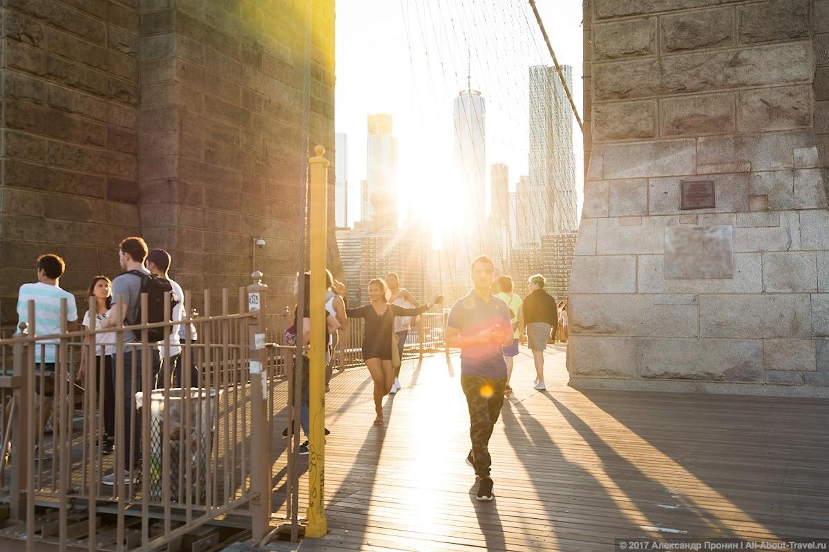 New York day 4 62 - Последние часы в Нью-Йорке: Бруклинский мост
