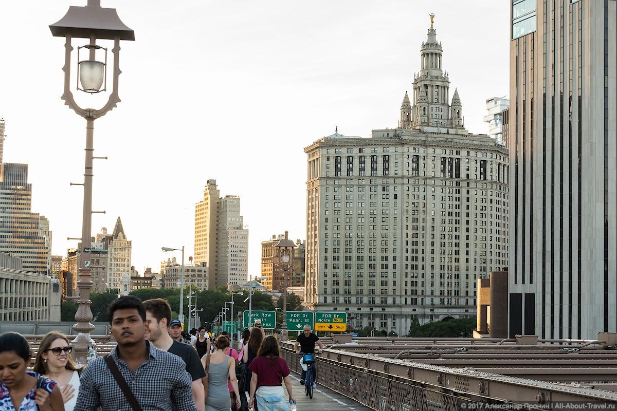 New York day 4 64 - Последние часы в Нью-Йорке: Бруклинский мост