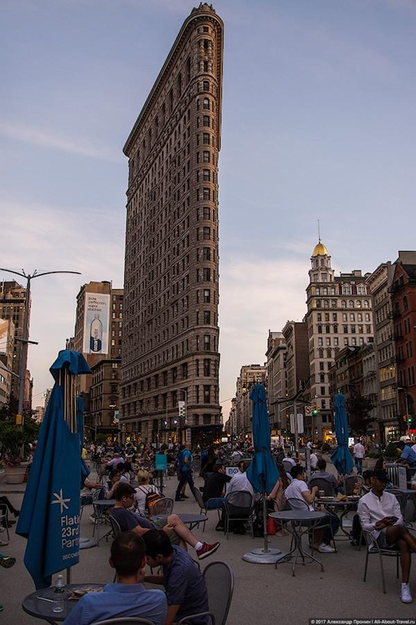 New-York, FlatIron