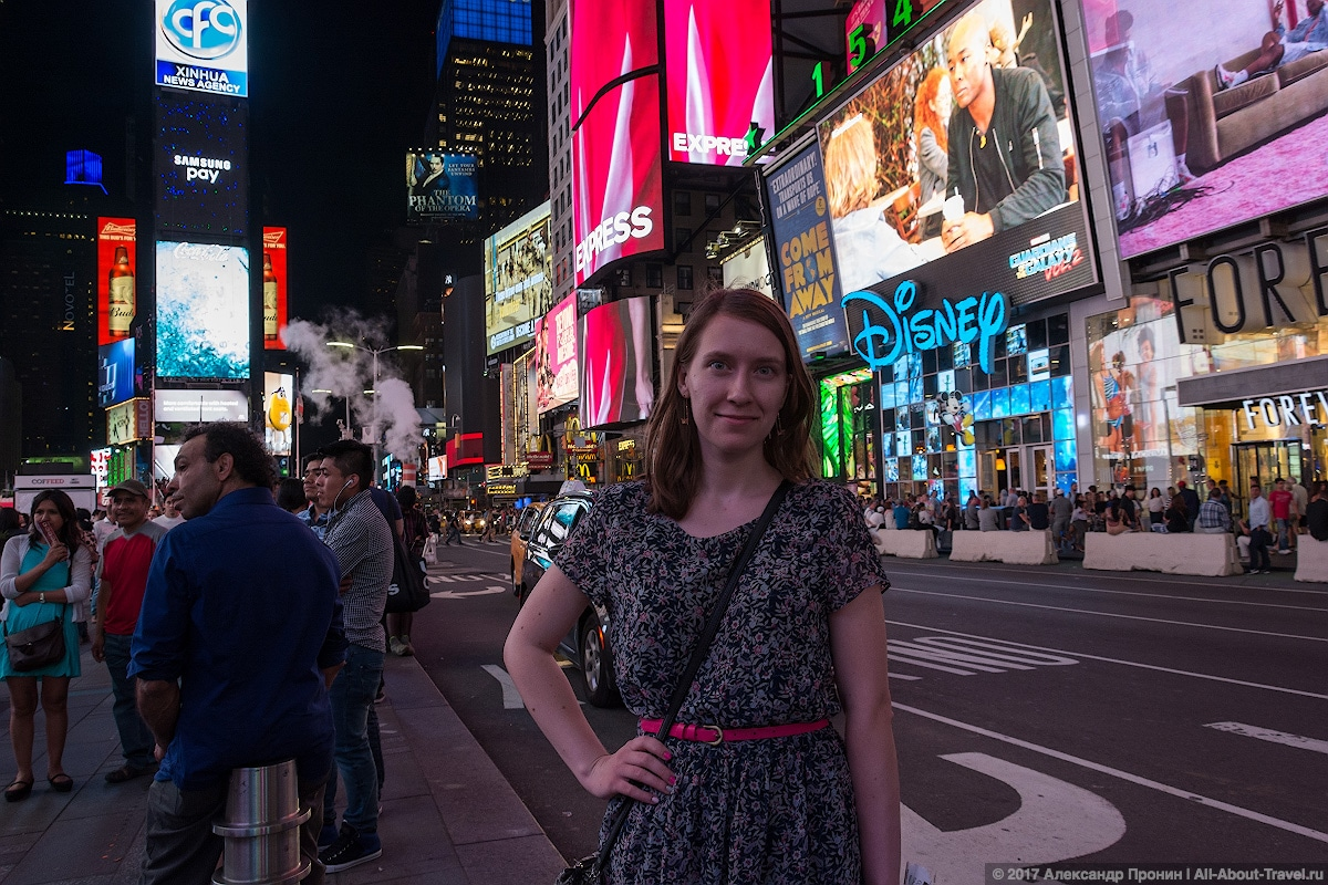New-York, Times_square