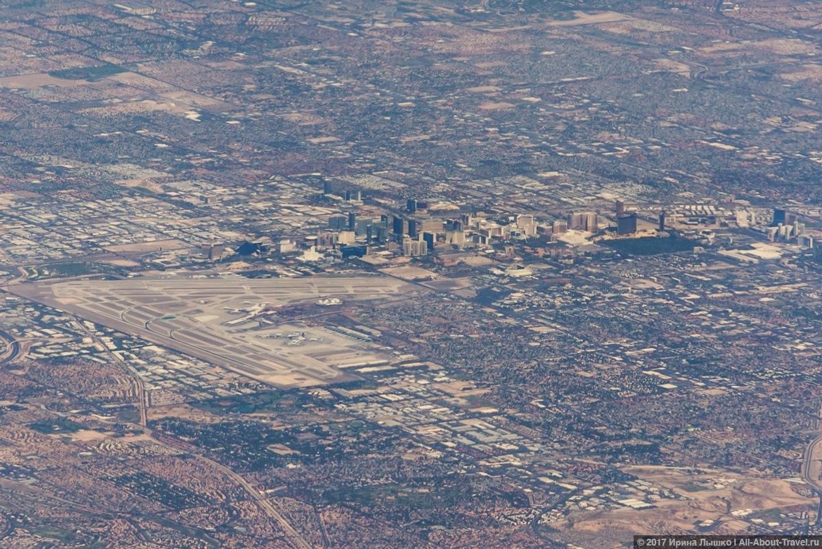 New York LA Las Vegas 10 - Пора валить в Лос-Анджелес! ... а потом в Лас-Вегас!