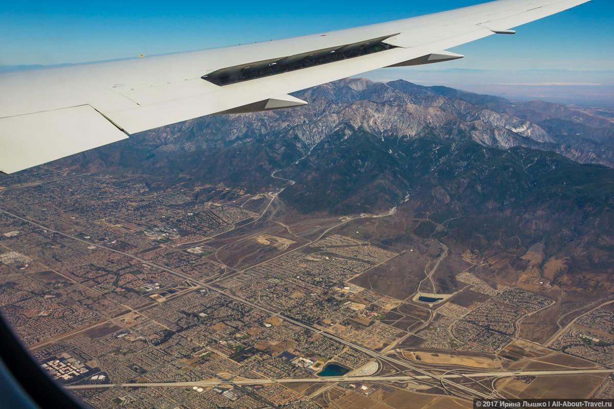 New York LA Las Vegas 12 - Сложный маршрут, или как сэкономить до 25 000 на авиабилетах