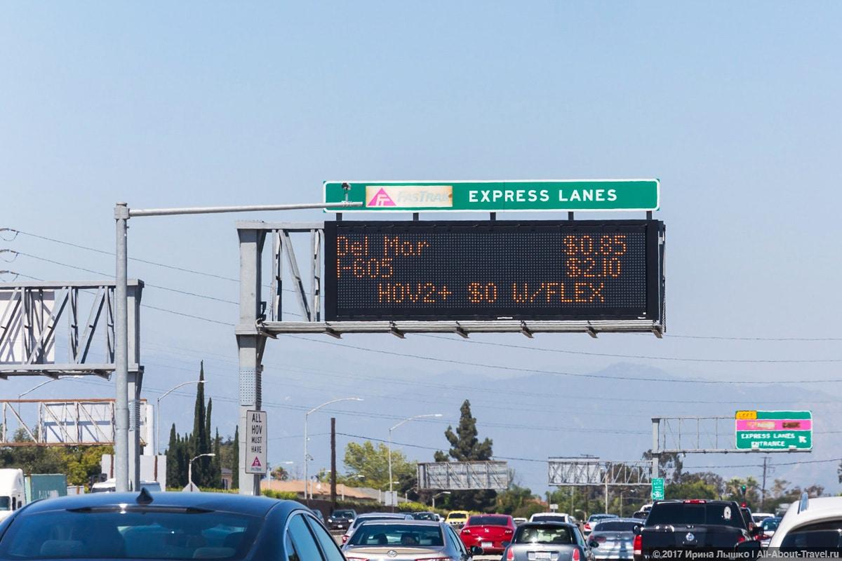 New York LA Las Vegas 20 - Пора валить в Лос-Анджелес! ... а потом в Лас-Вегас!