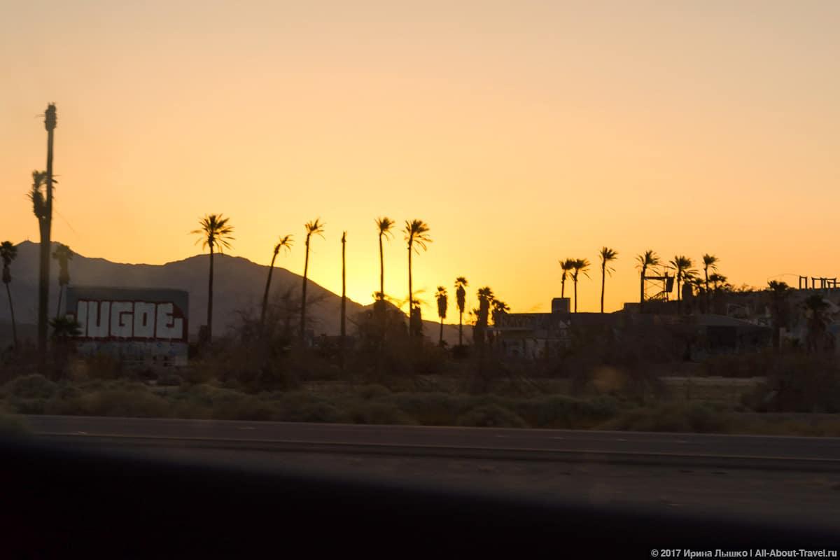 New York LA Las Vegas 36 - Пора валить в Лос-Анджелес! ... а потом в Лас-Вегас!