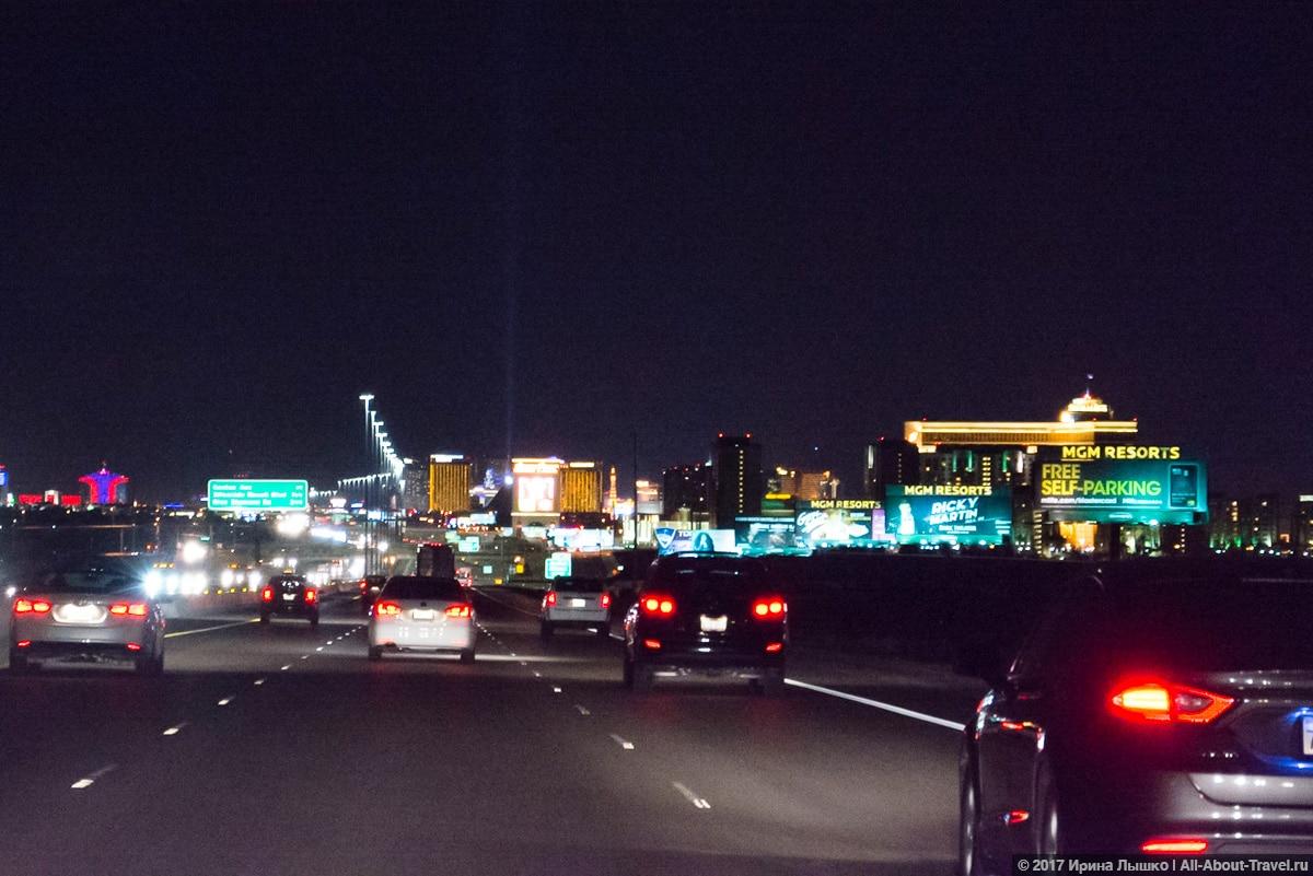 New York LA Las Vegas 37 - Пора валить в Лос-Анджелес! ... а потом в Лас-Вегас!